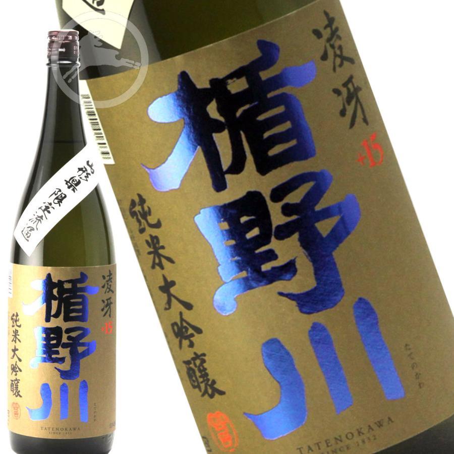 楯野川 純米大吟醸 凌冴(りょうが) +15   720ml|yamagata-kamosikaya
