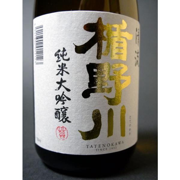 楯野川 純米大吟醸  清流  720ml  yamagata-kamosikaya 05