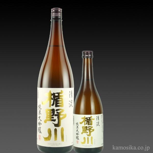 楯野川 純米大吟醸  清流  720ml  yamagata-kamosikaya 06