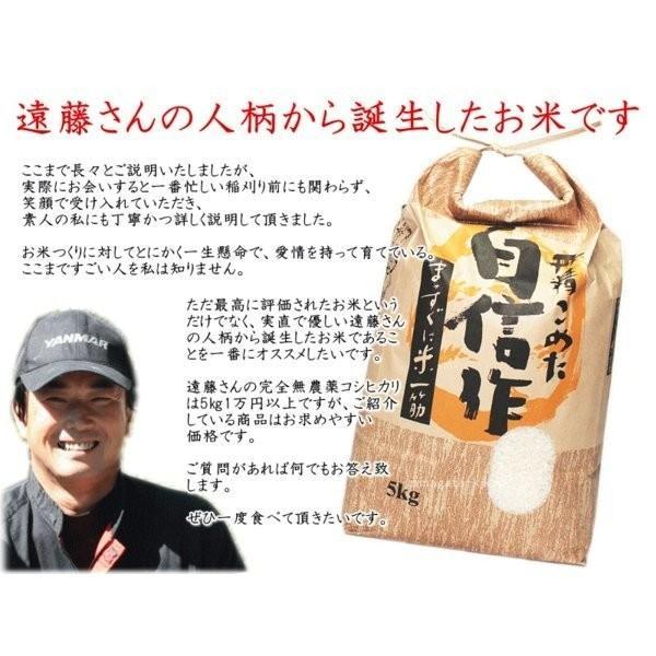 こめ 令和2年産 山形県産 遠藤五一 つや姫 特別栽培米 白米 5kg (農薬7割減) 米 送料込|yamagata-kikou|07