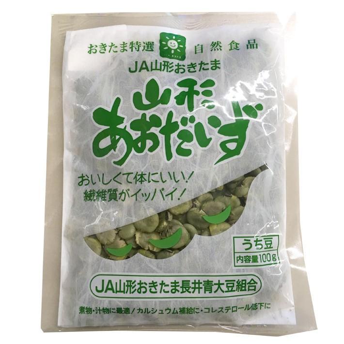 青大豆 打ち豆 100g x 10袋 山形県産 うち豆