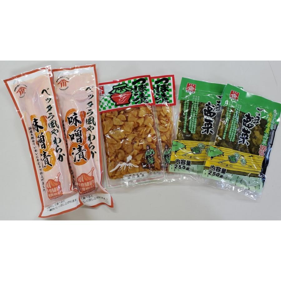 山川食品 特選詰め合わせ(全6袋入り) yamagawatuke