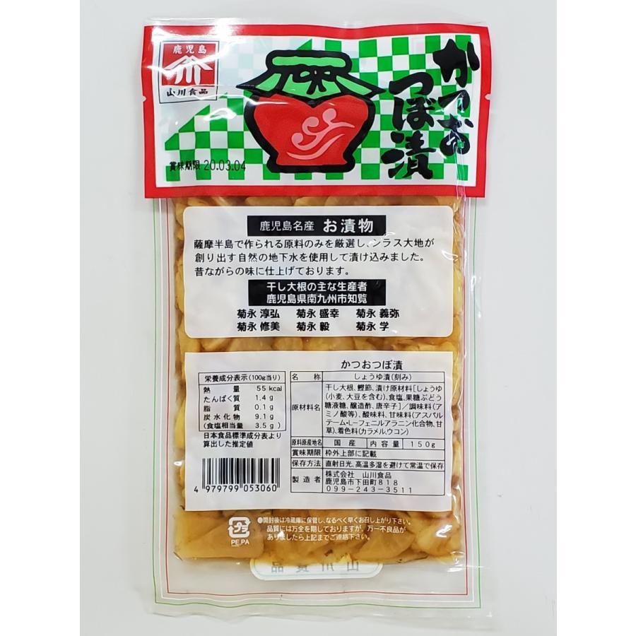 山川食品 かつおつぼ漬(150g)|yamagawatuke|02