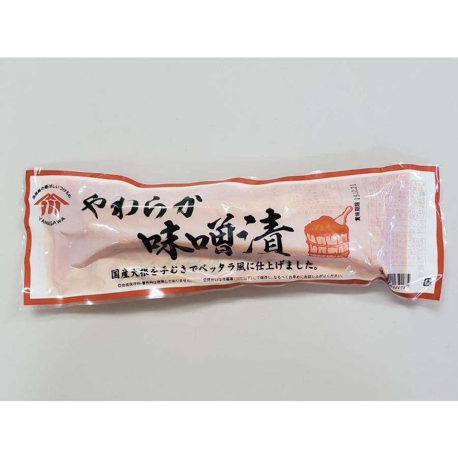 山川食品 べったら風やわらか味噌漬(1個)|yamagawatuke|02