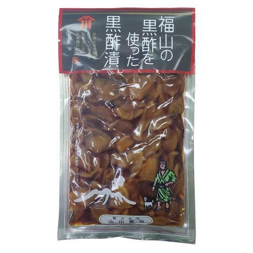 山川食品 黒酢つぼ漬(180g)|yamagawatuke