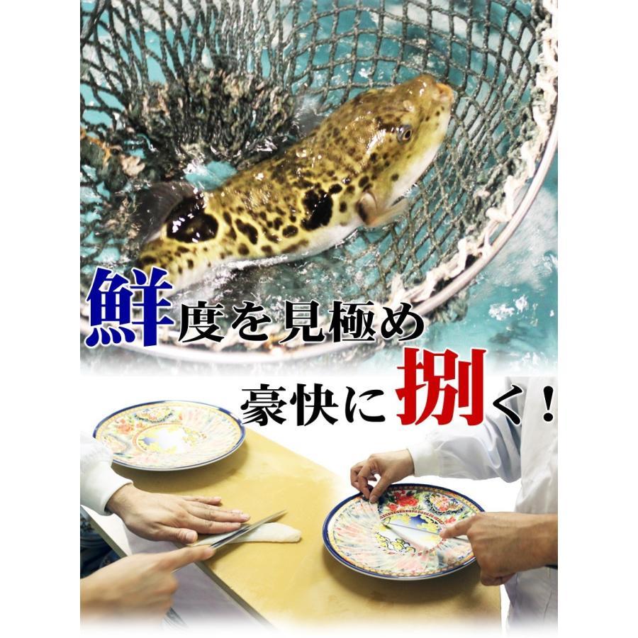 とらふぐ刺身とふぐ鍋セット 24cm皿 2-3人前 父の日 ギフト ふぐ フグ ふぐ刺し お取り寄せ 山口県 特産品 名物商品 yamaguchi-kaikyo 04