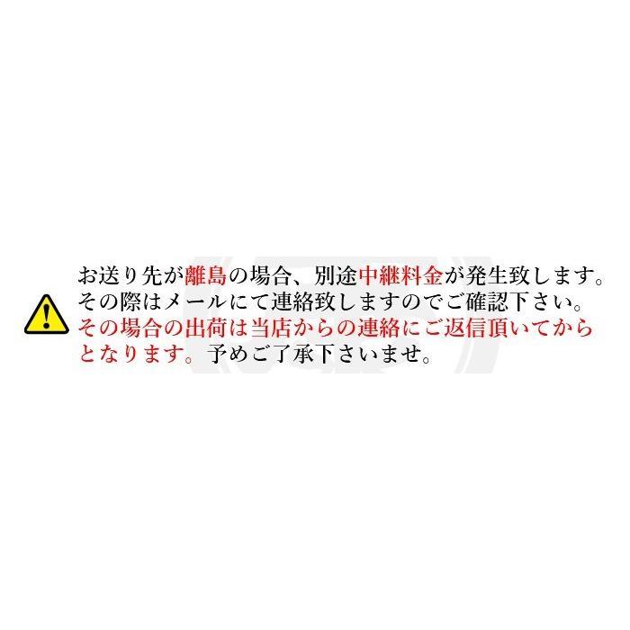 千葉県産高級落花生はねだし 令和2年産 さや煎り 1020g (340g×3袋) 訳あり|yamahan|11