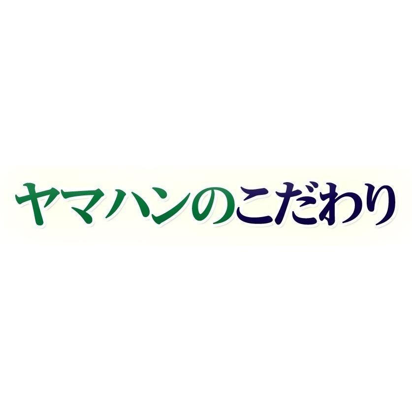 千葉県産高級落花生はねだし 令和2年産 さや煎り 1020g (340g×3袋) 訳あり|yamahan|16