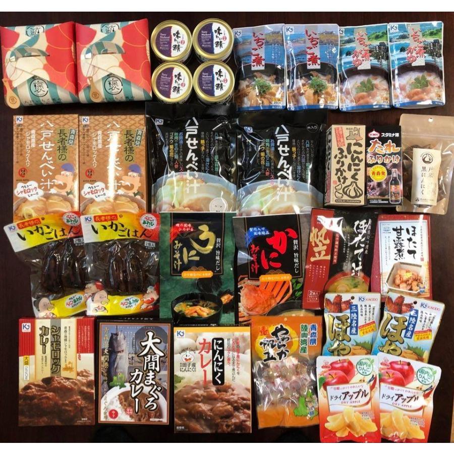 青森県産品ギフト詰め合わせ Aセット 21種31品 yamaharu808