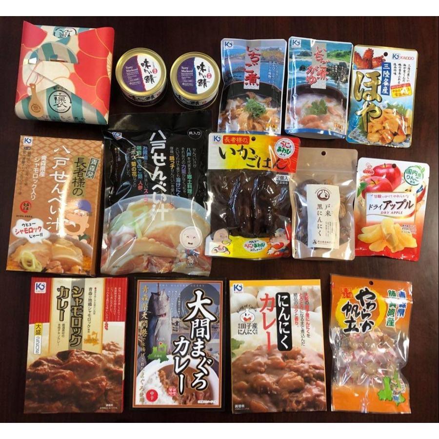 青森県産品ギフト詰め合わせ Bセット 15種15品 yamaharu808