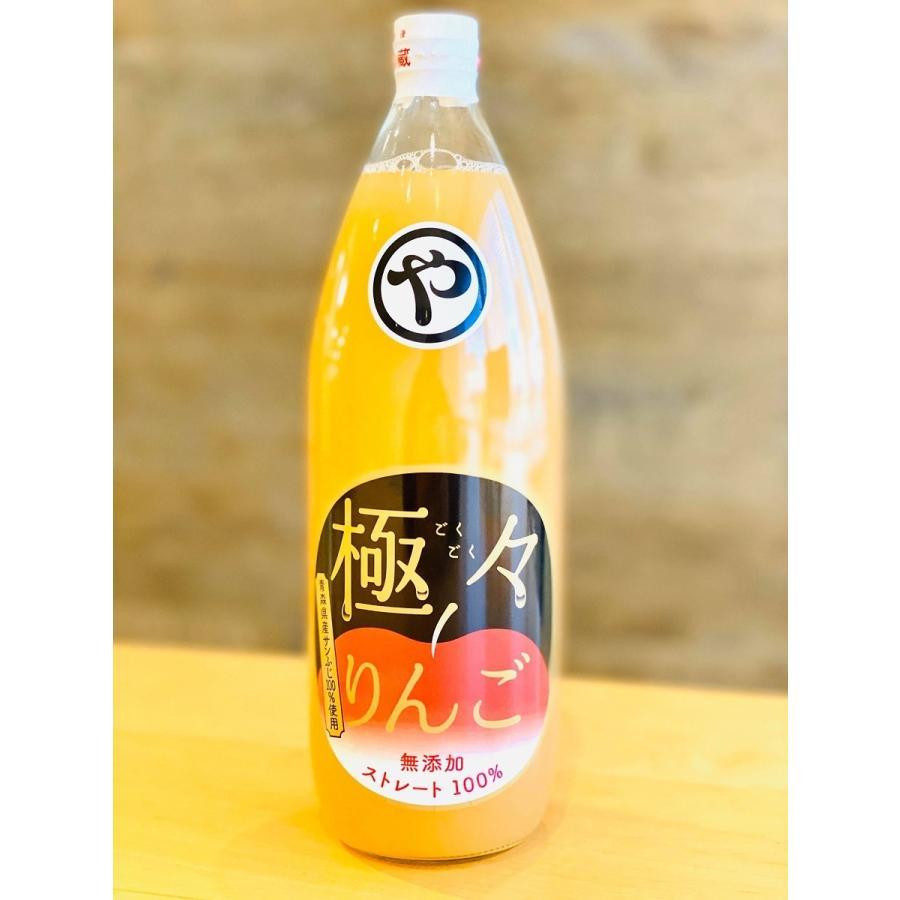 【やまはるオリジナル】極々りんご 青森県産サンふじ100%使用 りんごジュース 1リットル2本入|yamaharu808