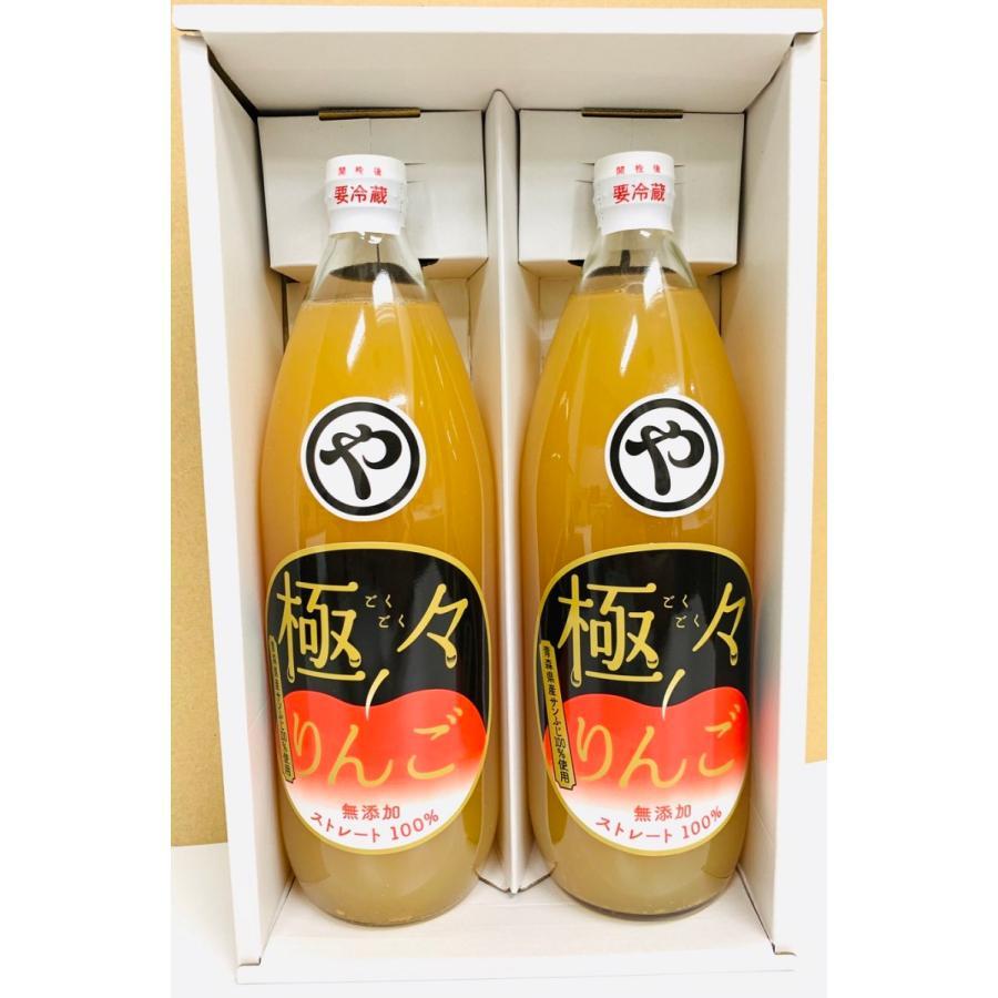 【やまはるオリジナル】極々りんご 青森県産サンふじ100%使用 りんごジュース 1リットル2本入|yamaharu808|02