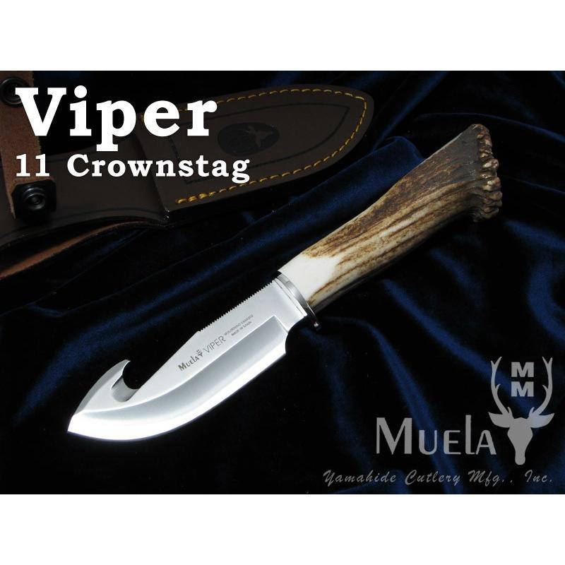 Muela/ムエラ バイパー VIPER-11...