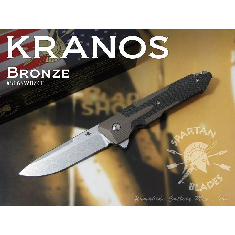 Spartan/スパルタン #SF6SWBZCF KRANOS クラノス /ブロンズ 折り畳みナイフ
