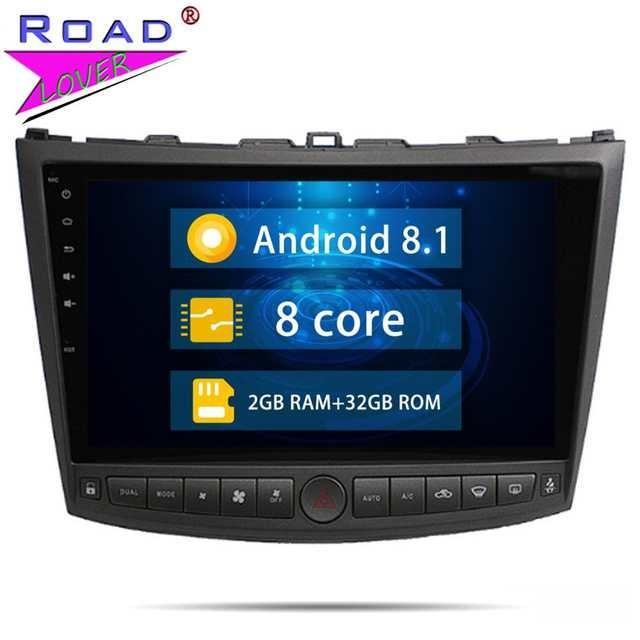 ヘッドユニット アンドロイド 8.1 オクタコア DVD プレーヤー レクサス IS250 IS300 2005-2011 ステレオ GPS ナビゲーション 2 Din|yamakara|02