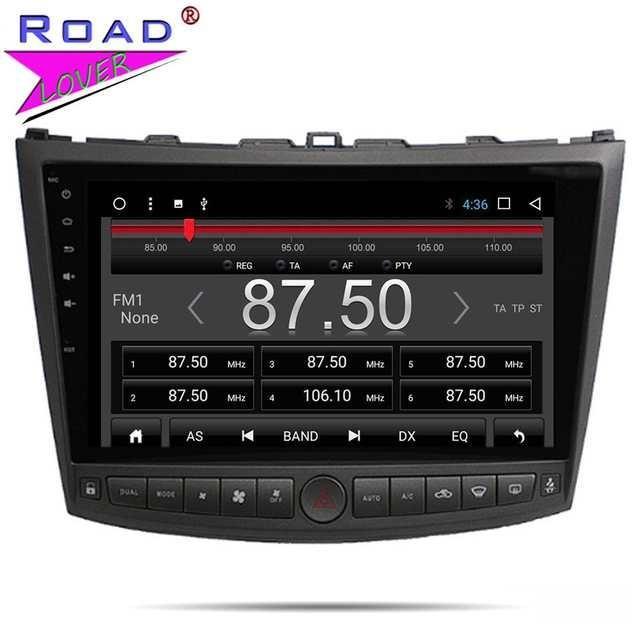 ヘッドユニット アンドロイド 8.1 オクタコア DVD プレーヤー レクサス IS250 IS300 2005-2011 ステレオ GPS ナビゲーション 2 Din|yamakara|04