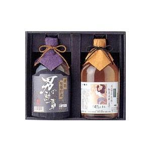 岡山の地焼酎・梅酒セット720ml