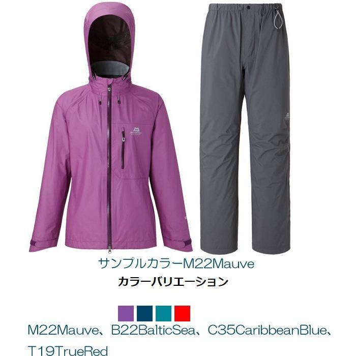 MOUNTAIN EQUIPMENT マウンテン・イクィップメント Ws Dewline Rain Suit/トゥルーレッド T19 /M 422202 上下セット
