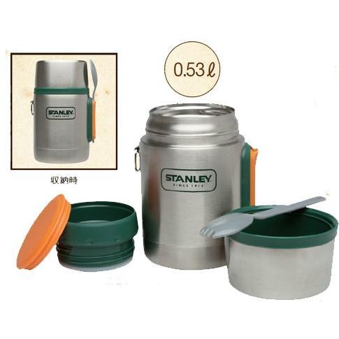 STANLEY スタンレー 真空フードジャー0.53L/シルバー 01287-014 アウトドア調理器具|yamakei02