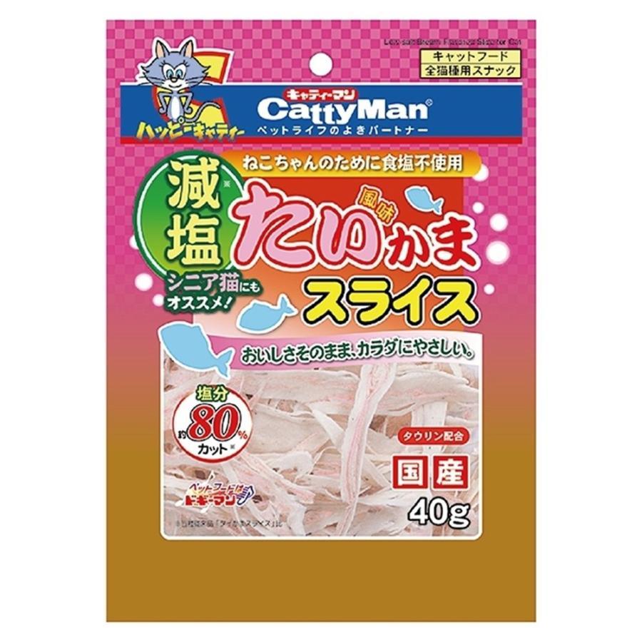【まとめ売り】ドギーマン 減塩たい風味かまスライス  40g×36個 (4976555820188×36)