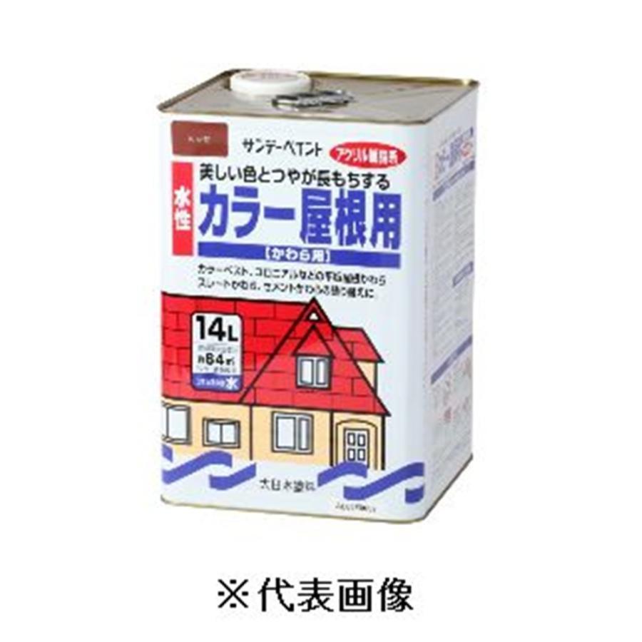 サンデーペイント 水性カラー屋根用・アクリル樹脂系かわら用塗料(空色) 【14L】