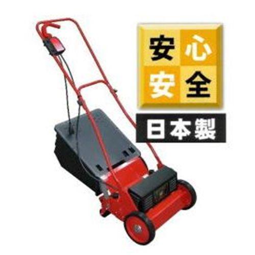 キンボシ ティアラモアー 電気芝刈機 GTM-2800