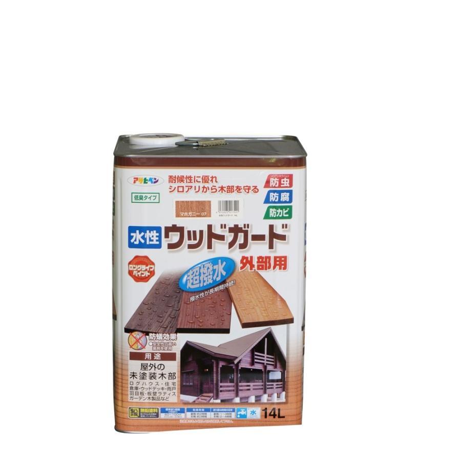 アサヒペン 水性ウッドガード外部用(マホガニー07) 【14L】