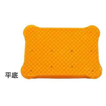 収穫・運搬用コンテナ 平底 オレンジ色30個セット yamakura110 02