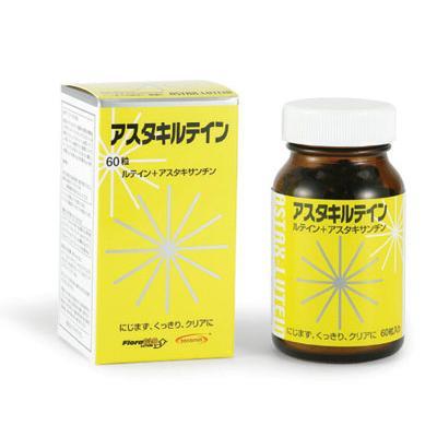 アスタキサンチン 目のトータルバランスサプリメント アスタキサンチン・ルテイン配合アスタキルテイン|yamamedi