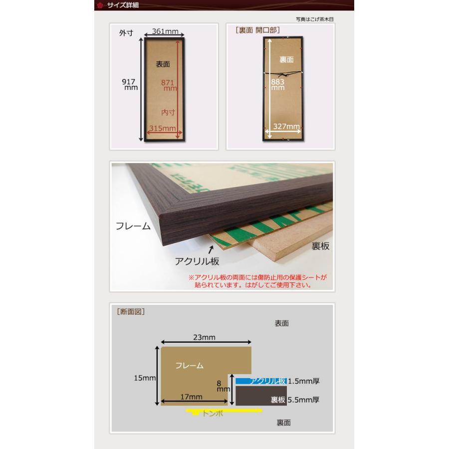 額縁 手ぬぐい額 スマート 細枠 フレーム ナチュラル木目 手拭い タオル 木製フレーム 壁掛けフレーム|yamamoku-gifu|04