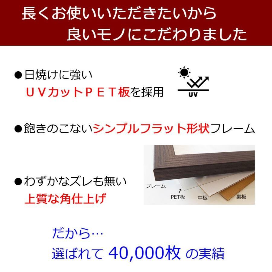 額縁 手ぬぐい額 軽量タイプ こげ茶木目 UVカット ペット板仕様 タオル フレーム 木製フレーム 壁掛けフレーム yamamoku-gifu 03