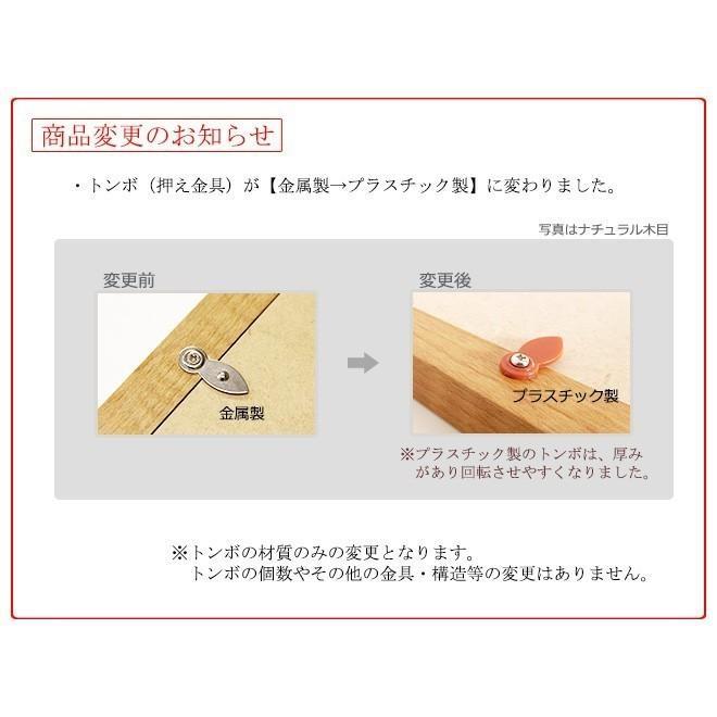 額縁 手ぬぐい額 軽量タイプ こげ茶木目 UVカット ペット板仕様 タオル フレーム 木製フレーム 壁掛けフレーム yamamoku-gifu 05