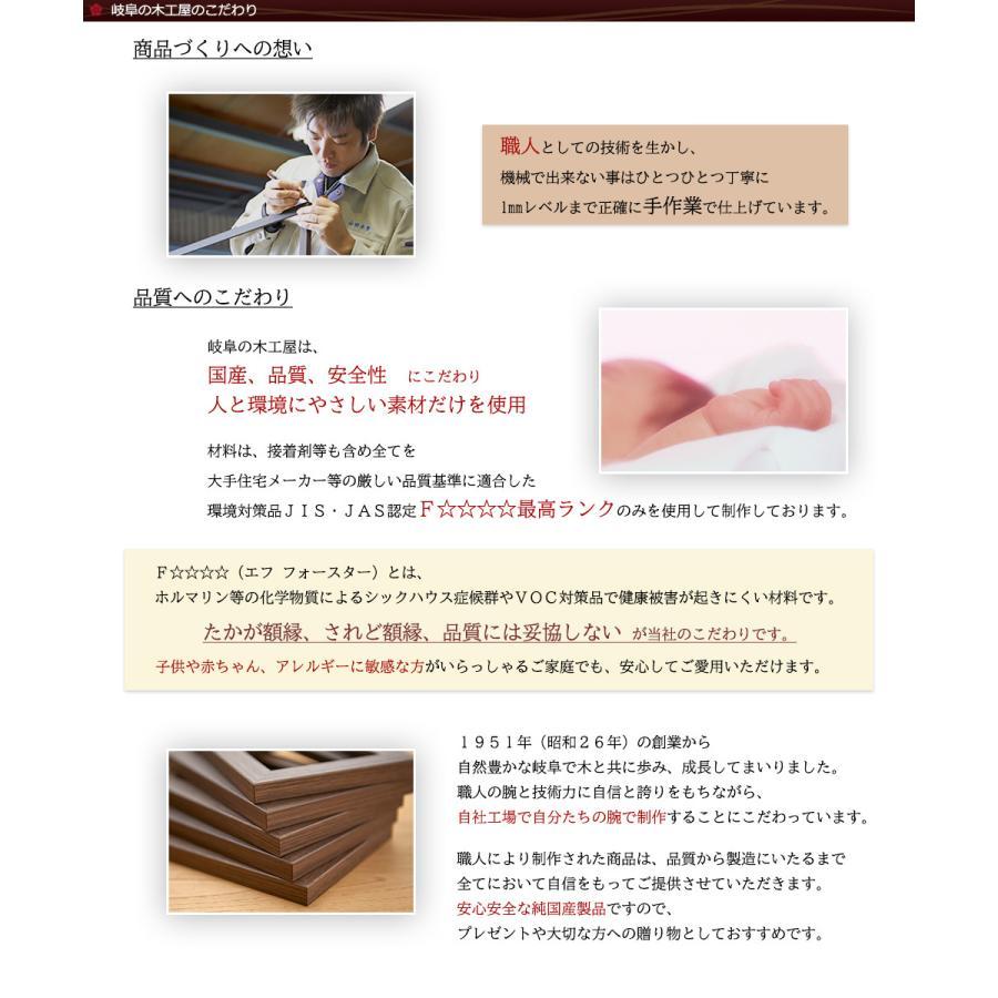 額縁 手ぬぐい額 軽量タイプ こげ茶木目 UVカット ペット板仕様 タオル フレーム 木製フレーム 壁掛けフレーム yamamoku-gifu 07