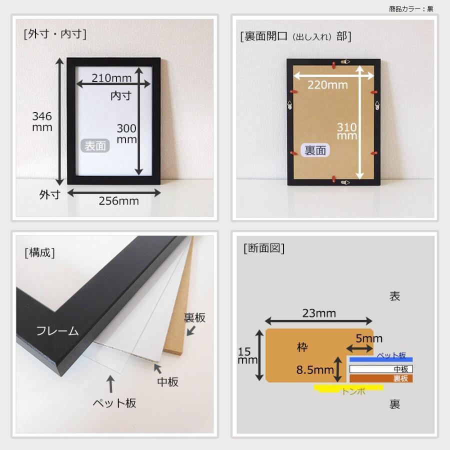 クリアファイルを飾る額縁 A4サイズ用 (対応クリアファイルサイズ220x310mm) UVカット ペット板仕様 木製フレーム 壁掛けフレーム|yamamoku-gifu|11