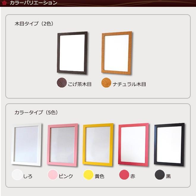 クリアファイルを飾る額縁 A4サイズ用 (対応クリアファイルサイズ220x310mm) UVカット ペット板仕様 木製フレーム 壁掛けフレーム|yamamoku-gifu|03