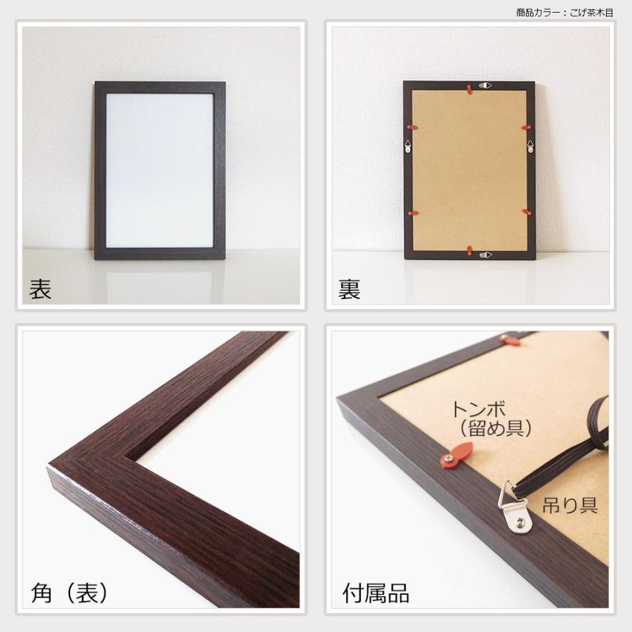クリアファイルを飾る額縁 A4サイズ用 (対応クリアファイルサイズ220x310mm) UVカット ペット板仕様 木製フレーム 壁掛けフレーム|yamamoku-gifu|04