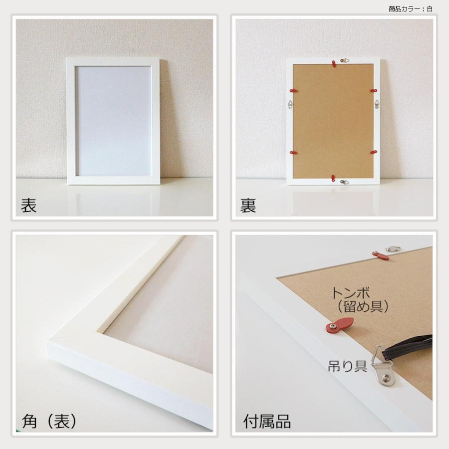 クリアファイルを飾る額縁 A4サイズ用 (対応クリアファイルサイズ220x310mm) UVカット ペット板仕様 木製フレーム 壁掛けフレーム|yamamoku-gifu|06