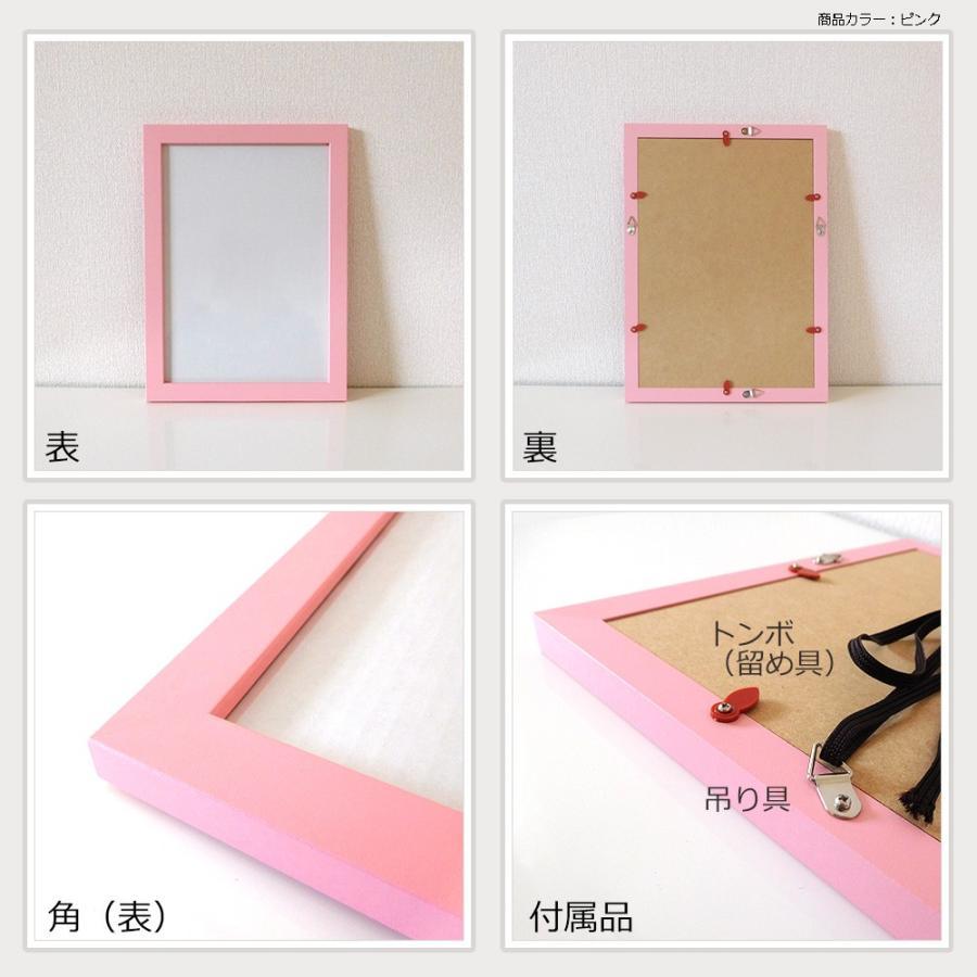 クリアファイルを飾る額縁 A4サイズ用 (対応クリアファイルサイズ220x310mm) UVカット ペット板仕様 木製フレーム 壁掛けフレーム|yamamoku-gifu|07