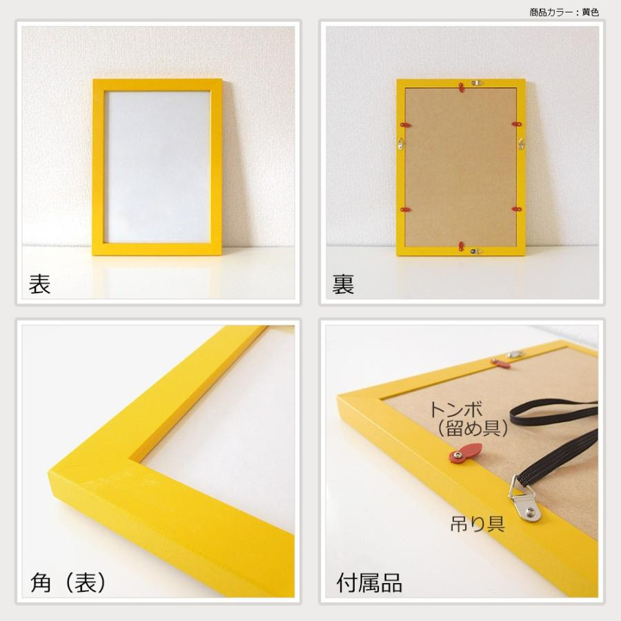 クリアファイルを飾る額縁 A4サイズ用 (対応クリアファイルサイズ220x310mm) UVカット ペット板仕様 木製フレーム 壁掛けフレーム|yamamoku-gifu|08