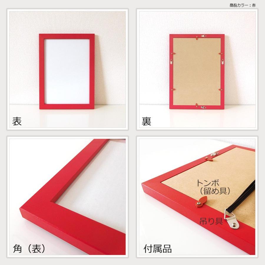 クリアファイルを飾る額縁 A4サイズ用 (対応クリアファイルサイズ220x310mm) UVカット ペット板仕様 木製フレーム 壁掛けフレーム|yamamoku-gifu|09