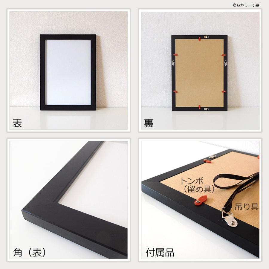 クリアファイルを飾る額縁 A4サイズ用 (対応クリアファイルサイズ220x310mm) UVカット ペット板仕様 木製フレーム 壁掛けフレーム|yamamoku-gifu|10