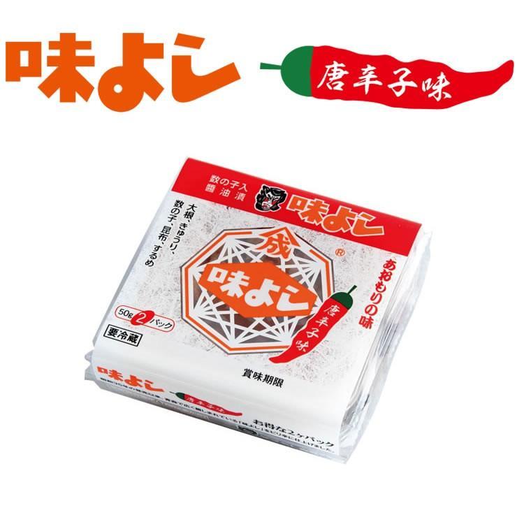 味よし唐辛子味【食べきりパック 単品】  お試し 青森 お土産 手土産 ご飯のお供 人気 美味しい お取り寄せ グルメ 漬物 酒の肴 おつまみ 東北|yamamoto-foods