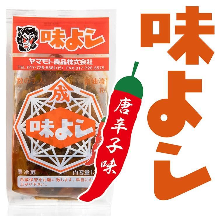 味よし唐辛子味135g  お試し 青森 お土産 手土産 ご飯のお供 人気 美味しい お取り寄せ グルメ 漬物 酒の肴 おつまみ 東北|yamamoto-foods