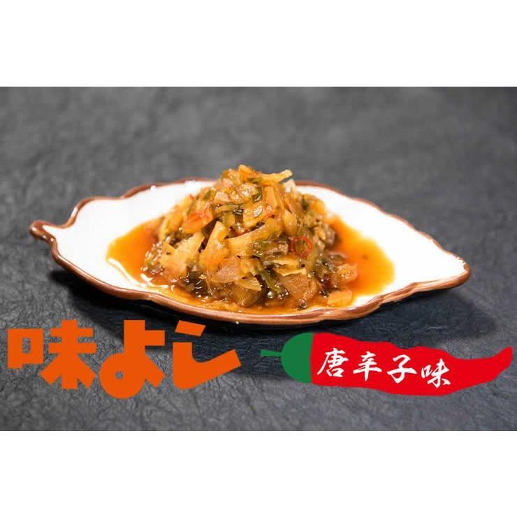 味よし唐辛子味135g  お試し 青森 お土産 手土産 ご飯のお供 人気 美味しい お取り寄せ グルメ 漬物 酒の肴 おつまみ 東北|yamamoto-foods|04