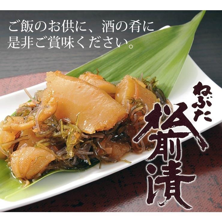 ねぶた松前漬250g  数の子松前漬け 数の子 ご飯のお供 人気 お取り寄せ グルメ 酒の肴 おつまみ|yamamoto-foods|02