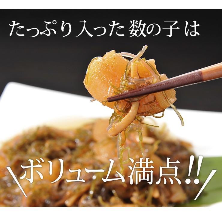 ねぶた松前漬250g  数の子松前漬け 数の子 ご飯のお供 人気 お取り寄せ グルメ 酒の肴 おつまみ|yamamoto-foods|03