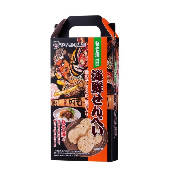 海鮮せんべい【常温便】【他商品との同梱不可・他商品との同時注文不可】【他商品との同時注文時キャンセルとなります】|yamamoto-foods|04