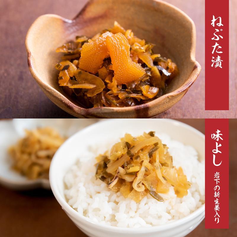 青い森セット ご飯のお供 漬物 東北 青森 ギフト セット 詰め合わせ yamamoto-foods 02