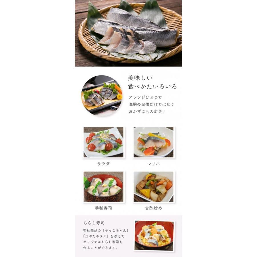 しめにしん250g  ポイント15倍 ニシン 食品 酢 酢締め ご飯のお供 人気 美味しい お取り寄せ グルメ 酒の肴 おつまみ|yamamoto-foods|02
