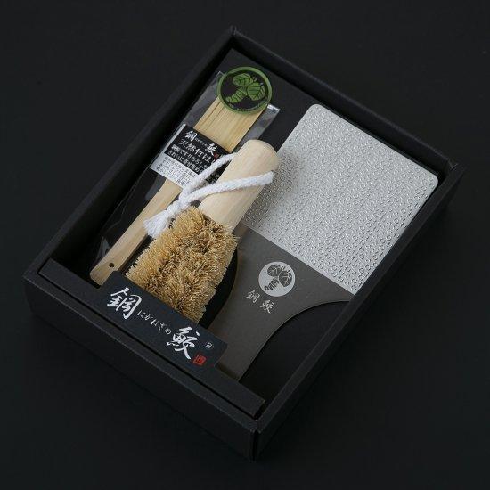【正規品】本わさび専用おろし板鋼鮫(はがねざめ)[2018グッドデザイン賞受賞]|yamamotofoods|05